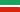 Татарча